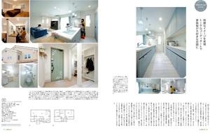 トピックス_ナガノの家_02