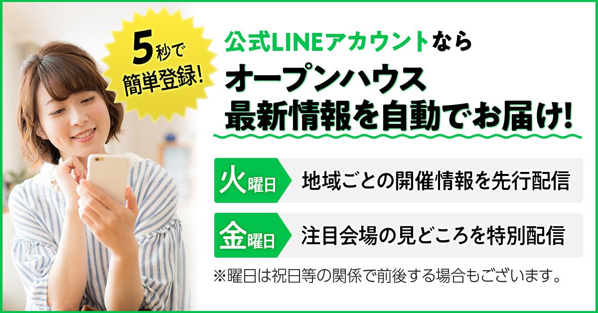 topics_line